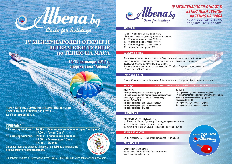 Albena 2017